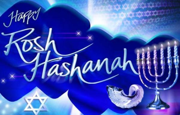 Rosh Hashanah 2014 - 2